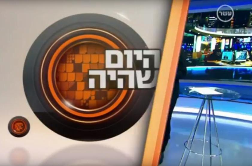 """ISRAEL – TV cover of the exhibition PHOTOSOPHIA at """"The day which"""